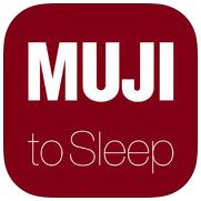 ダイエットアプリレビュー71『MUJI to Sleep』