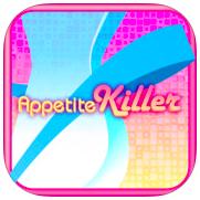 ダイエットアプリレビュー75『AppetiteKiller』