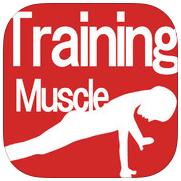 ダイエットアプリレビュー21『筋肉トレーニング』