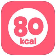 ダイエット・アプリ・レビュー6『ダイエット 80 - かんたん2kgやせ!』