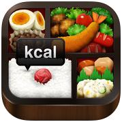 ダイエット・アプリ・レビュー7『FoodLog : Calorie Counter 写真で手軽に食事記録&カロリー管理』
