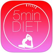ダイエットアプリレビュー12『みんなが痩せた!1日5分 誰でも続くダイエット』