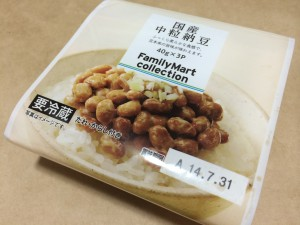 低カロリー高タンパクな健康ダイエットフードを探せ!Vol.15『納豆[ファミリーマート]』