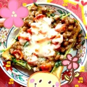 コンビニ食品で作れる健康ダイエットレシピ!Vol.17『納豆トースト』