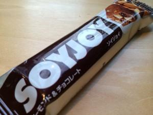 低カロリー高タンパクな健康ダイエットフードを探せ!Vol.8『SOYJOY アーモンド&チョコレート:大塚製薬』