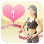 iPhone・ダイエットアプリレビュー85『実践!腸トレ』