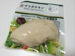 低カロリー高タンパクな外食ダイエットフードを探せ!Vol.24『サラダチキン プレーン [セブンイレブン] 』