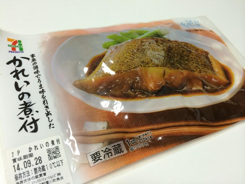 低カロリー高タンパクな外食ダイエットフードを探せ!Vol.30『かれいの煮付 [セブンイレブン] 』