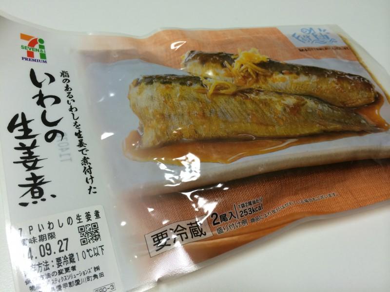 低カロリー高タンパクな外食ダイエットフードを探せ!Vol.29『いわしの生姜煮 [セブンイレブン] 』