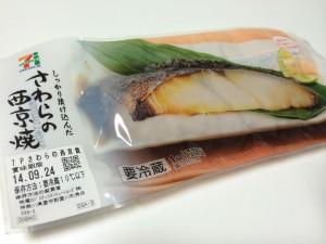 低カロリー高タンパクな外食ダイエットフードを探せ!Vol.28『さわらの西京焼 [セブンイレブン] 』