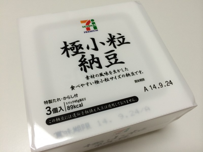 低カロリー高タンパクな外食ダイエットフードを探せ!Vol.33『極小粒納豆(45g) [セブンイレブン] 』