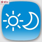 アンドロイド・ダイエットアプリレビュー32『朝晩ダイエットアプリ』