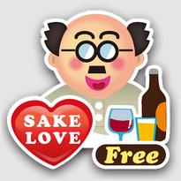 アンドロイド・ダイエットアプリレビュー44『SAKE LOVE -さけらぶ-』