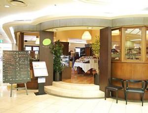 食事検索アプリYelpで外食ダイエット33『チャヤマクロビ伊勢丹新宿店』| 新宿のレストラン編