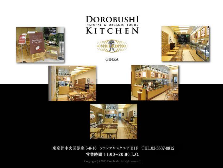 食事検索アプリYelpで外食ダイエット29『泥武士キッチン』| 銀座のレストラン編