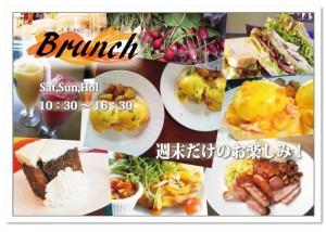 食事検索アプリを使って食べて健康ダイエット5 | 渋谷のレストラン編