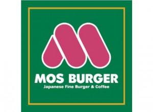 外食でメルシーダイエット ❤ 『モスバーガー』で食べるべきメニュー3選★