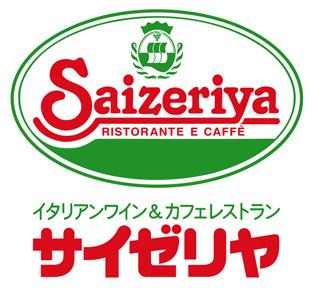 外食でメルシーダイエット ❤ 『サイゼリヤ』で食べるべきメニュー3選★