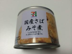 低カロリー高タンパクな外食ダイエットフードを探せ!Vol.37『国産さばみそ煮 [セブンイレブン] 』