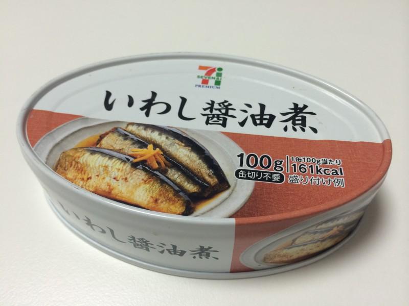 低カロリー高タンパクな外食ダイエットフードを探せ!Vol.36『いわし醤油煮 [セブンイレブン] 』