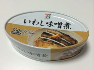低カロリー高タンパクな外食ダイエットフードを探せ!Vol.35『いわし味噌煮 [セブンイレブン] 』