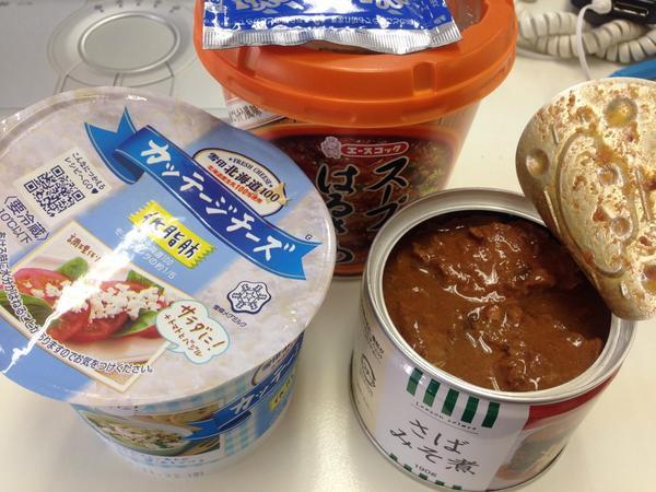 実況中継!アラサー独身ナオコの肉体改造計画@2014/10/7