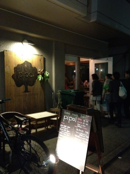 室谷真由美のビューティーフード・レポ vol.4 『pipal』 | マクロビ・ベジレストランで外食ダイエット