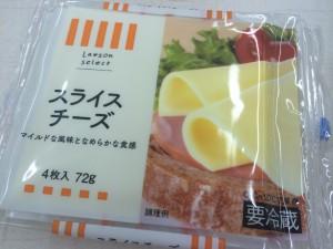 低カロリー高タンパクな外食ダイエットフードを探せ!Vol.40『スライスチーズ [ローソン] 』