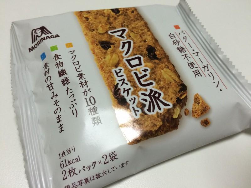 高タンパクなダイエットおやつを探せ ★ 『マクロビ派ビスケット [森永製菓] 』