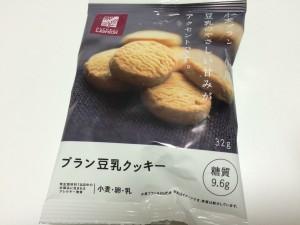 低カロリーなダイエットおやつを探せ ★ 『ブラン豆乳クッキー [ナチュラルローソン] 』