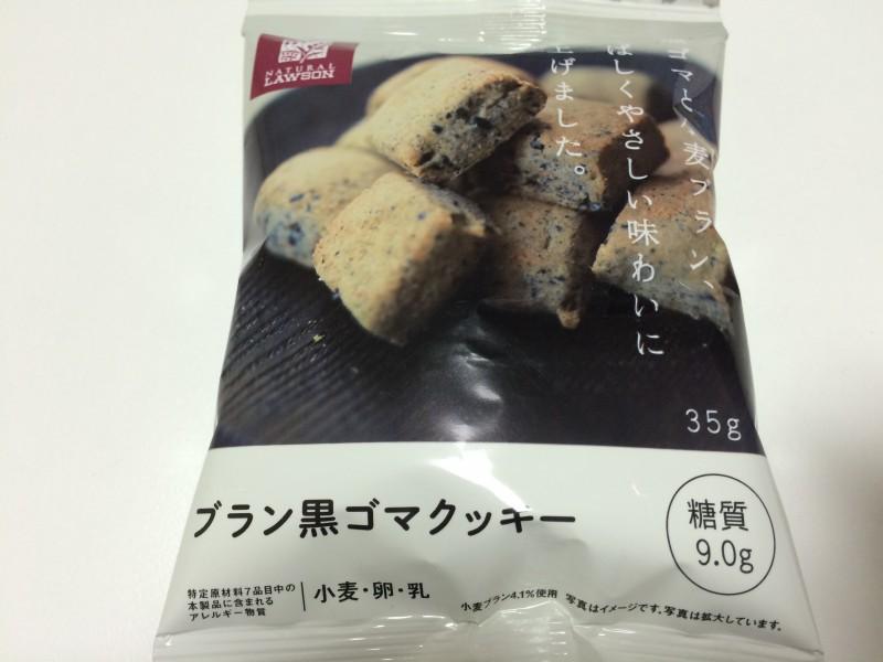 低カロリーなダイエットおやつを探せ ★ 『ブラン黒ゴマクッキー [ナチュラルローソン] 』