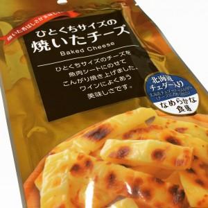 たんぱく質が豊富な低カロリーダイエットおやつを探せ ★ 『ひとくちサイズの焼いたチーズ[セブン-イレブン]』