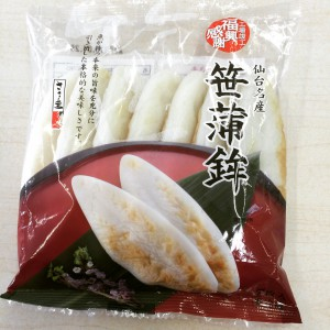 低カロリー高タンパクな外食ダイエットフードを探せ!Vol.49『笹蒲鉾 [成城石井]』