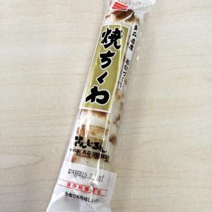 低カロリー高タンパクな外食ダイエットフードを探せ!Vol.48『焼ちくわ [成城石井] 』