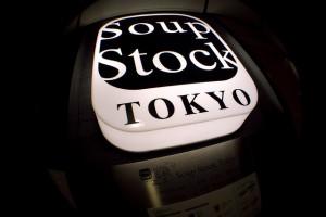外食ダイエット ❤ 『Soup Stock Tokyo』のおすすめ低カロリーメニュー3選★