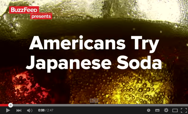 アメリカ人が日本のソーダ飲んでみたよ♪あなたが飲んでいるものはどんな評価?